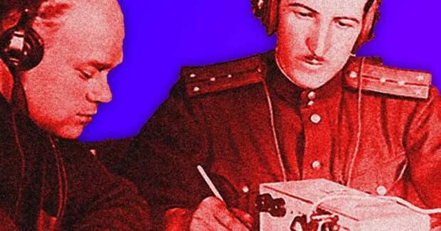 6 фактов о радиоиграх, с помощью которых советские разведчики перехитрили немцев