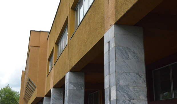 Власти Волгоградской области купят жильё для детей-сирот за 31,6 млн рублей