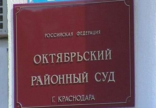 Экс-судья Октябрьского суда Краснодара Геннадий Байрак станет фигурантом уголовного дела?