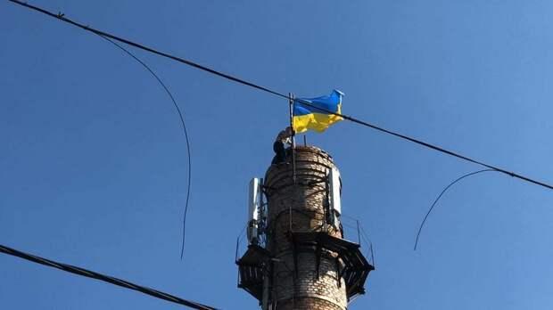 Над Сочи украинский флаг июль 1992 год