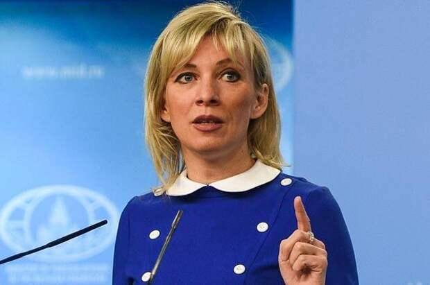 Захарова рассказала об угрозах от сторонников Навального