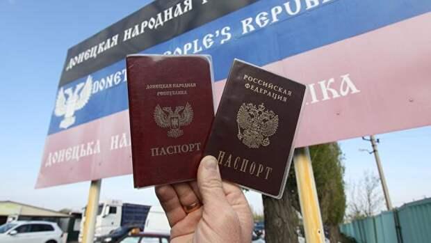 Семь лет расстрела с конфискацией. Как в Киеве решили отомстить за российские паспорта