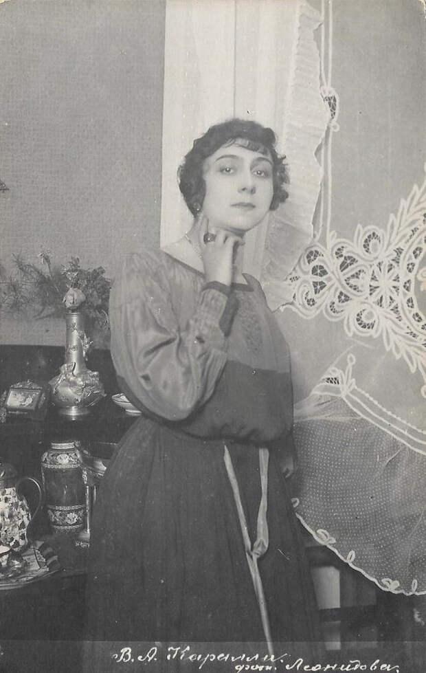 Vera Karalli   Russian postcard. Collection: Didier Hanson. …   Flickr