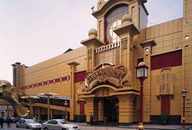 Развлекательный центр Golden Palace