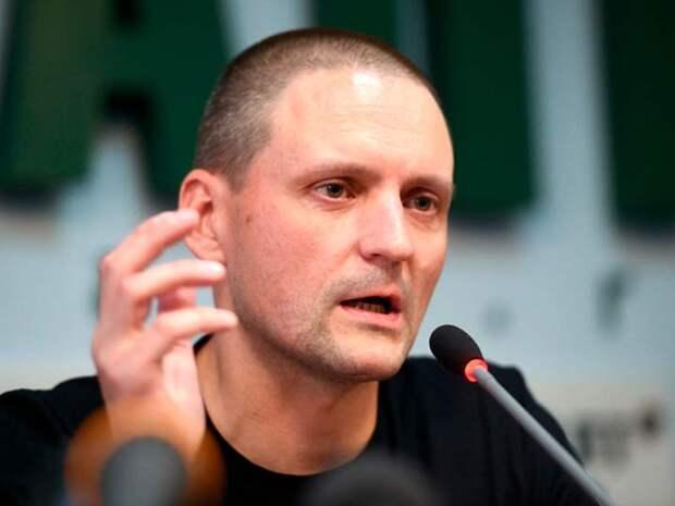Глава «Левого фронта» Сергей Удальцов заявил, что они проводят акцию против открытия Ельцин-центра в Москве