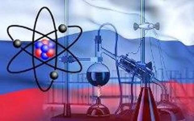 Российская наука: достижения и упадок