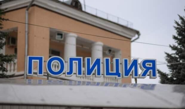Напреследование иизбиение экс-бойфрендом пожаловалась екатеринбурженка