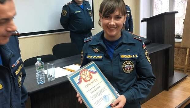 Диспетчер пожарной части №29 Подольска стала лучшей на профессиональном конкурсе