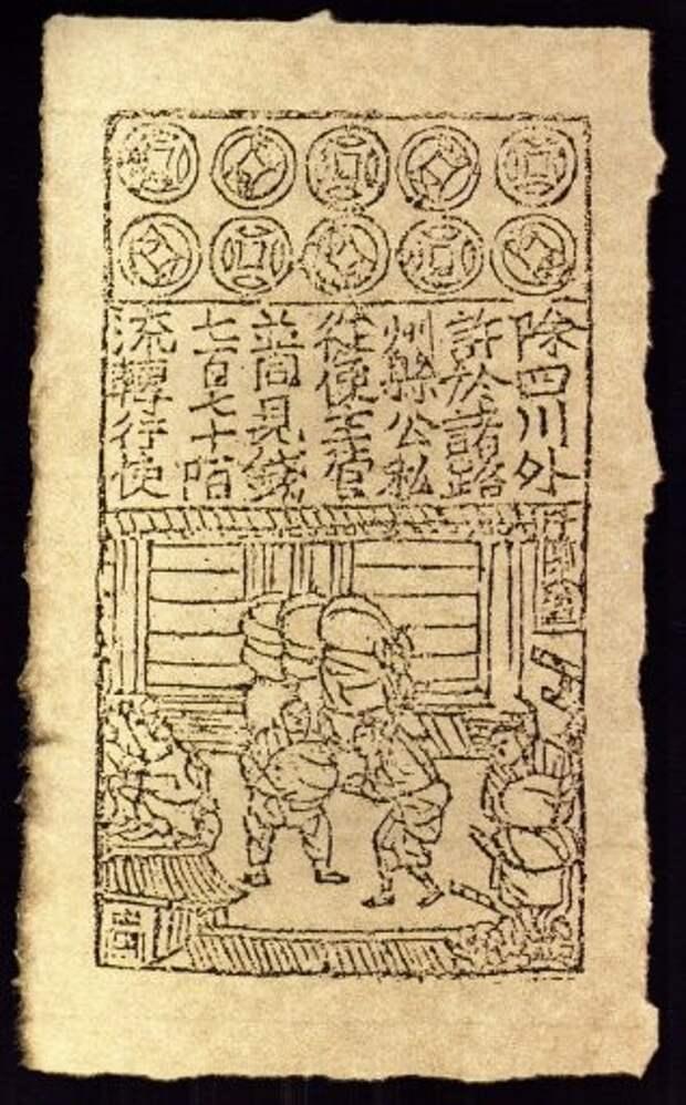 Hue-tzu_(Song_Dynasty_government_issue)_1023_-_John_E._Sandrock.jpg