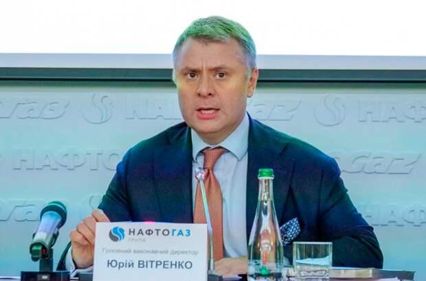 """Дэньги давай! """"Нафтогаз"""" опять планирует подать иск против """"Газпрома"""""""
