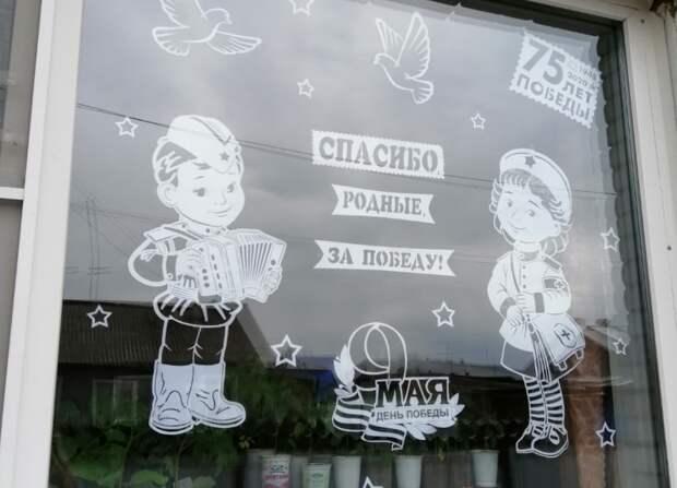 Лианозовский парк присоединился к акции «Окна Победы»