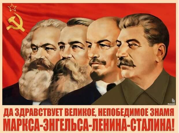 Школьная логика Сталина. Как Иосиф Сталин вернул формальную логику в школы, а Никита Хрущев вновь ее отменил