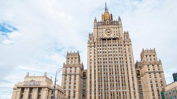 Россия сократила число чешских дипломатов в посольстве до пяти