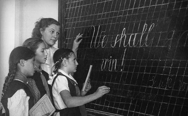 Почему до 70‑х годов в школах СССР массово изучали немецкий