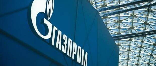 «Газпром» впервые полностью задействовал украинскую ГТС