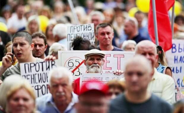 Путин войдет в историю с пенсионной реформой, а не с поправками в Конституцию