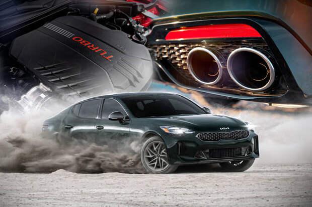 Самая быстрая Kia — новый Stinger GT