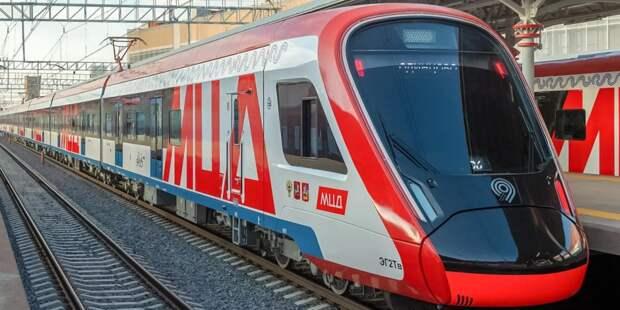 Департамент транспорта Москвы рассказал о работе МЦД в Рождество. Фото: mos.ru