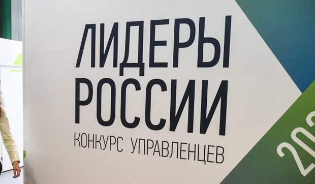 """""""Лидер России"""" Петр Попов назначен замгубернатора Забайкалья"""