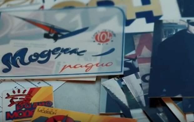 """Родившиеся в 90-е: журналисты сняли документальный фильм про легендарное петербургское радио """"Модерн"""""""