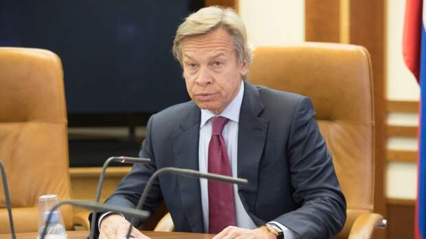 Пушков иронично ответил главе минэнерго США на критику российского газа