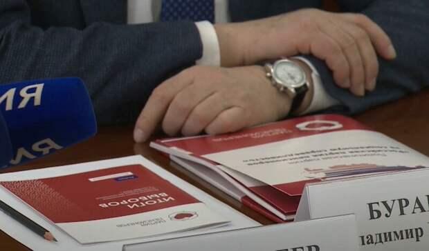 Политологи: Партия пенсионеров получит 8-12% голосов навыборах вГосдуму