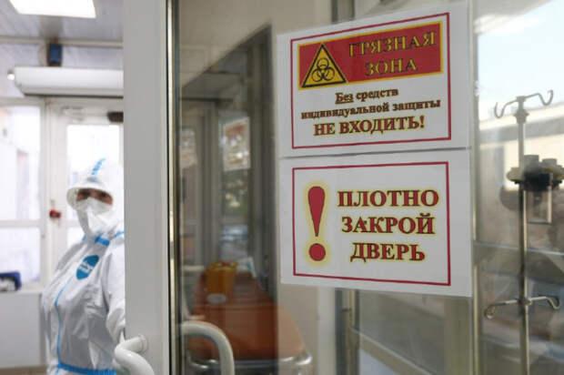 На Кубани за минувшие сутки пять человек скончались из-за коронавируса