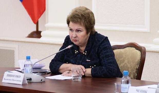 Депутат Госдумы от Карелии Валентина Пивненко отчиталась о доходах в 2020 году