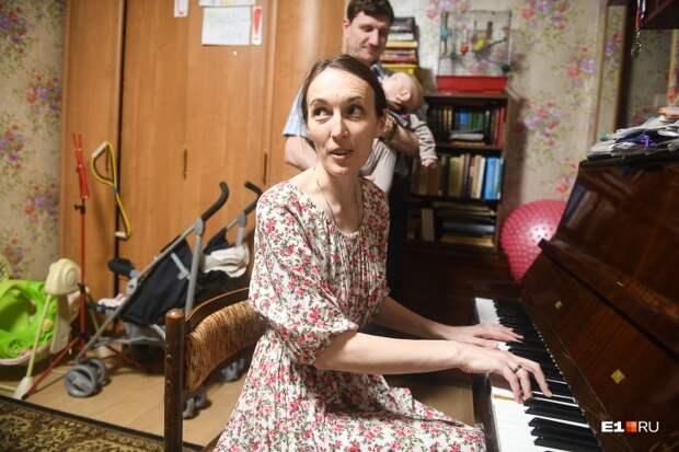 Надежда работает в консерватории, профессиональный музыкант