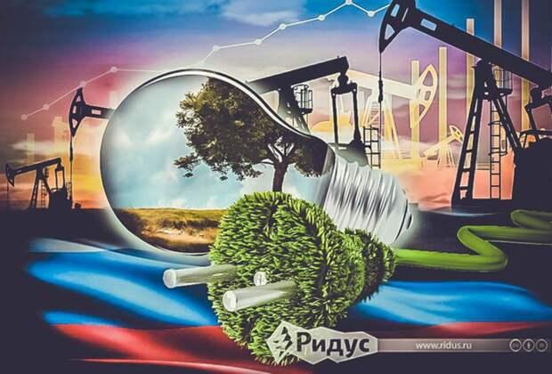 Нефти предсказали обвал до $10 после перехода к «зеленой» энергетике