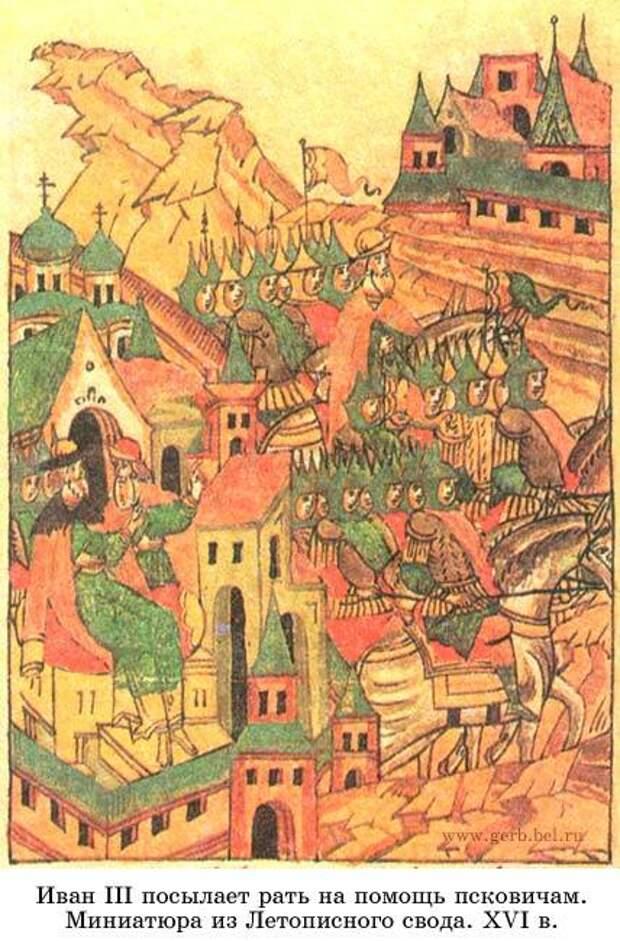 «А земля их вся пленена и пожжена до моря». «Крестовый поход» Ивана III против Новгорода