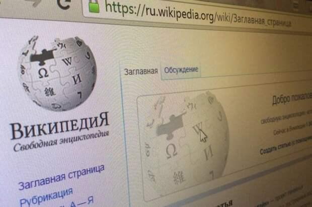 В ГД прокомментировали возможность признания «Википедии» иноагентом