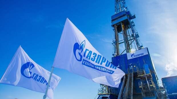 """Будет ли война """"Газпрома"""" с Европой"""