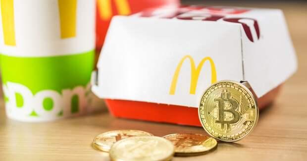 McDonald's в Сальвадоре принимает оплату биткоинами