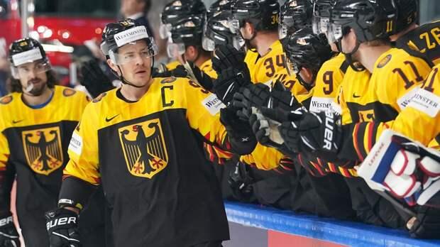 Сборная Германии победила Норвегию на чемпионате мира, забросив сопернику 5 шайб