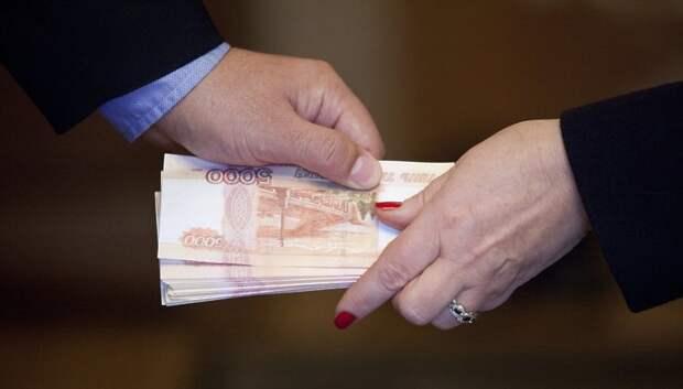 Жителей Подмосковья пригласили поучаствовать в конкурсе «Вместе против коррупции!»