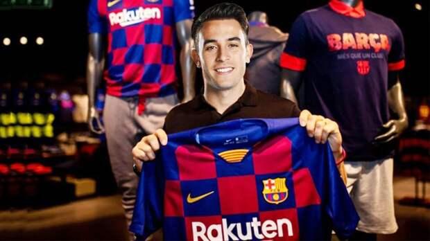 Официально: Эрик Гарсия стал игроком «Барселоны»