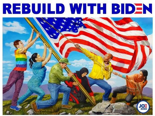 «Коллективный Байден» приступил к разрушению Америки