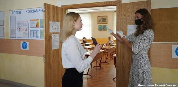 Собянин принял участие в круглом столе по дистанционному обучению. Фото: Е. Самарин mos.ru