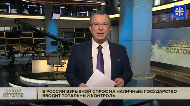 Деноминация и тотальный контроль: Юрий Пронько о рисках взрывного спроса на наличные