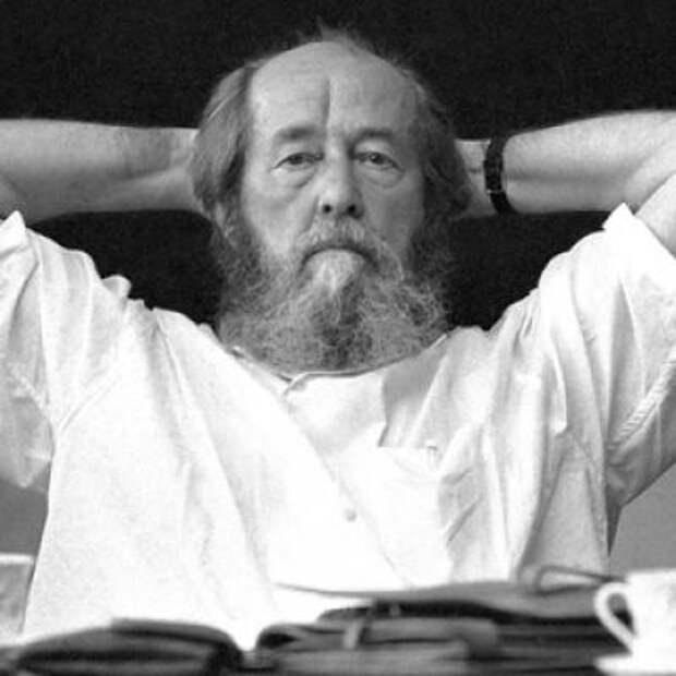 Как Вы относитесь к творчеству А. И. Солженицына?
