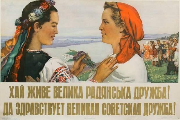 А на суржике примерно так. Хай живе великая радяньская дружба!
