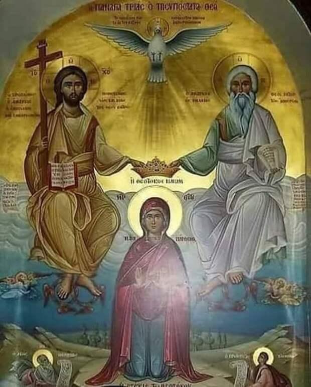 Появление Девы Марии (душеполезное чтение)