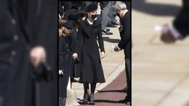 Кейт Миддлтон пришла на похороны принца Филиппа в драгоценностях Елизаветы II
