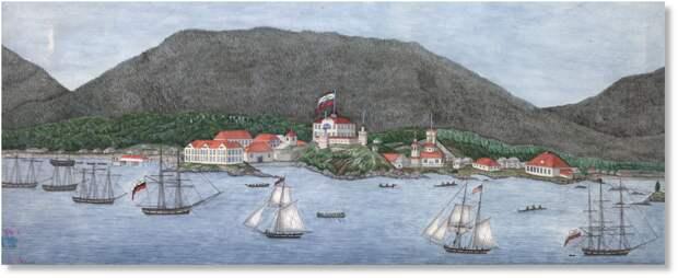 154 года назад мы поменяли золотую русскую Аляску, на бежевую американскую бумажку...