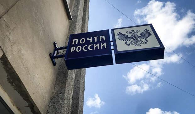 Прокуратура начала проверку по материалу NewsTracker о коррупции на почте Ставрополья