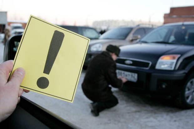Начинающих водителей хотят ограничить в правах