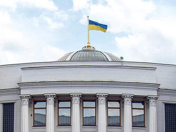 Рада Украины призвала США остановить «Северный поток-2»
