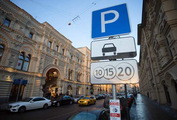 «Московский паркинг»: на майские парковка в городе будет бесплатной