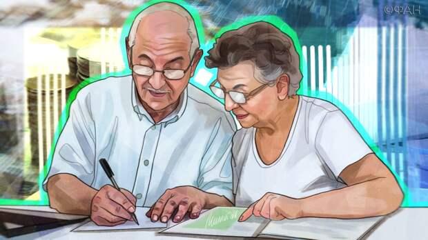 Пенсионная переходная кампания побила исторический минимум